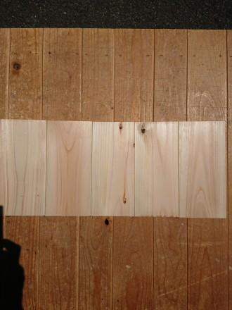 広板 19.7cm DIY材料