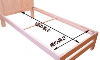 bed_waku01