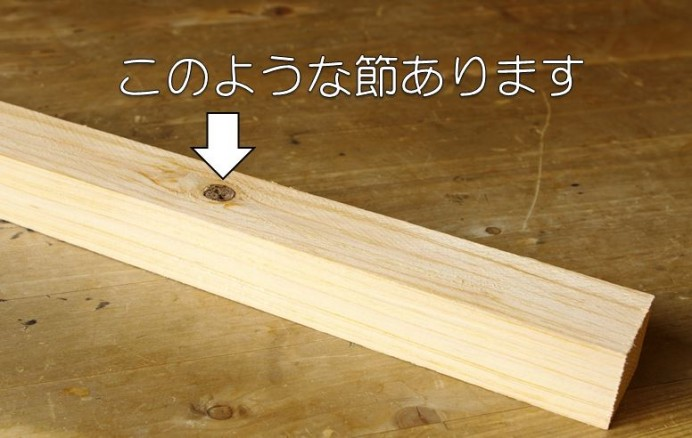 DIY 国産 ひのき 角材