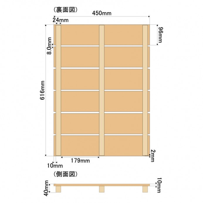 すのこ45cm×61.6cm